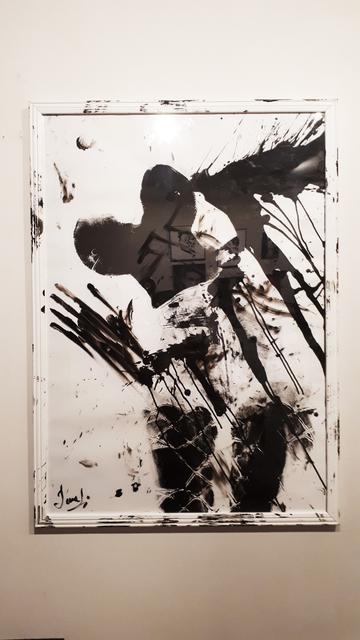 , 'Freedom,' 2019, Secret Art Ltd.