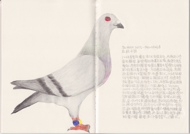 Lee Lichung, 'Pigeon - TAIWAN 2015-0420126', 2018, Drawing, Collage or other Work on Paper, Color pencil, Recycled paper notebook, Powen Gallery