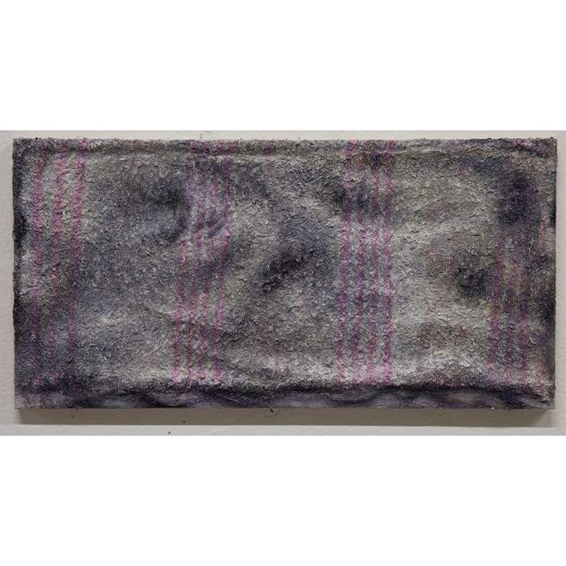 , '「雑巾」Rag,' 2014, Aoyama   Meguro