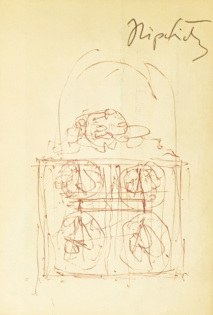 Jacques Lipchitz, 'Sketch for the New Portal for New Harmony', ca. 1970, Alpha 137 Gallery