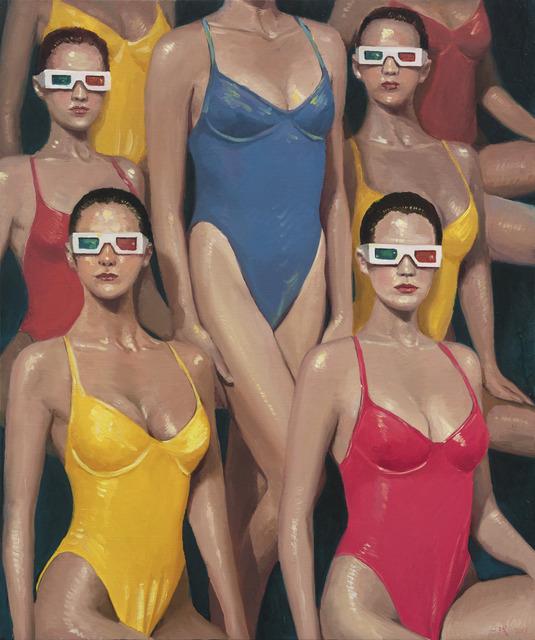 , 'Untitled,' 2017, GALLERY SU:
