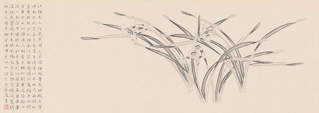 , 'Delicate Daffodils  水仙縹緲,' 2017, Alisan Fine Arts