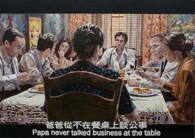 , 'Godfather: Papa never talked business at the table,' 2018, Eli Klein Gallery