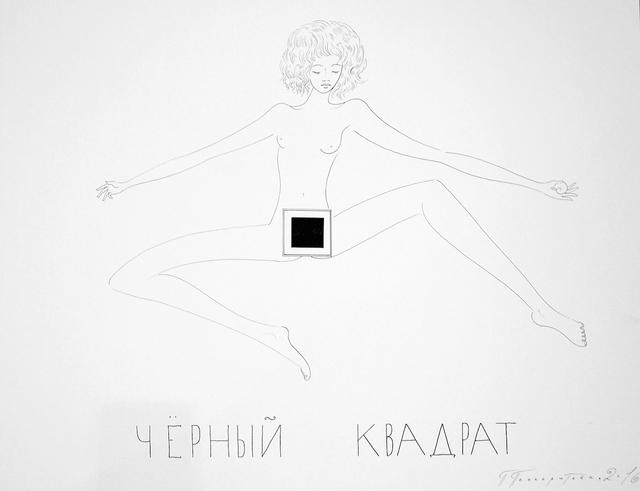 , 'A black square,' 2016, Galerie Iragui