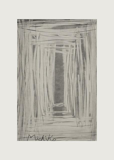 , 'アクションにより 「かいて消す」,' 2017, Kamiya Art