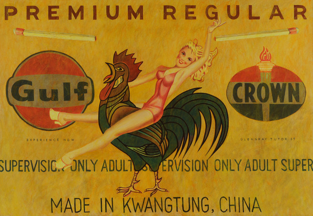, 'Premium Regular,' 2008, Greg Thompson Fine Art