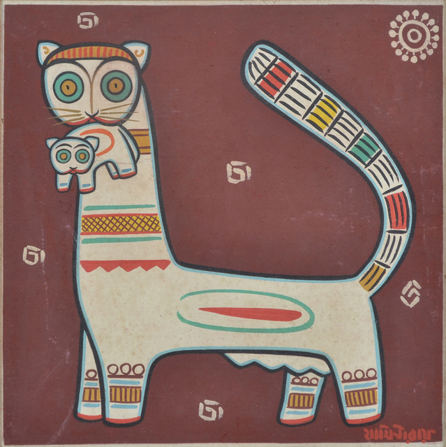 , 'The Mother Cat and Kitten,' , Swaraj Art Archive