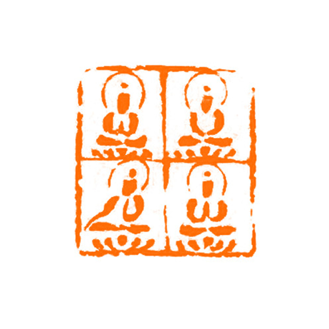 , 'Four Buddha Seal Stone,' ca. 2016, Hangzhou Calligraphy and Painting Society