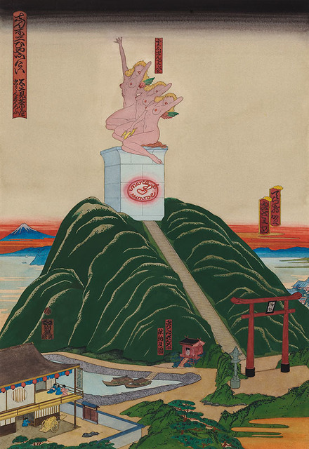 , 'Marilyn Monroe/View from Fujimi Tea House,' 1974, Catharine Clark Gallery