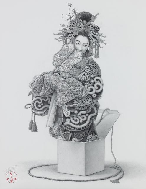 , 'Tamatebako,' 2015, Gallery Kogure