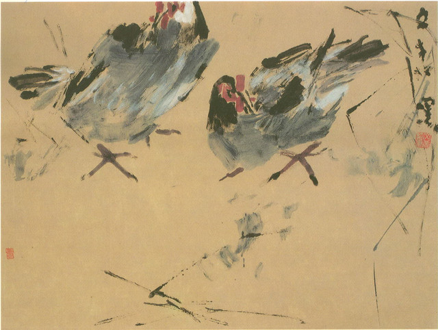 , 'Chickens,' 1984, Element Art Space