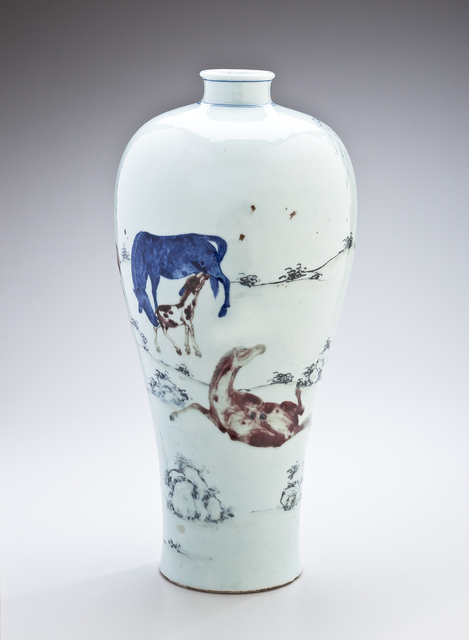 , 'Meiping Vase with Seven Horses and Willow Tree; China,' 1661, Newark Museum