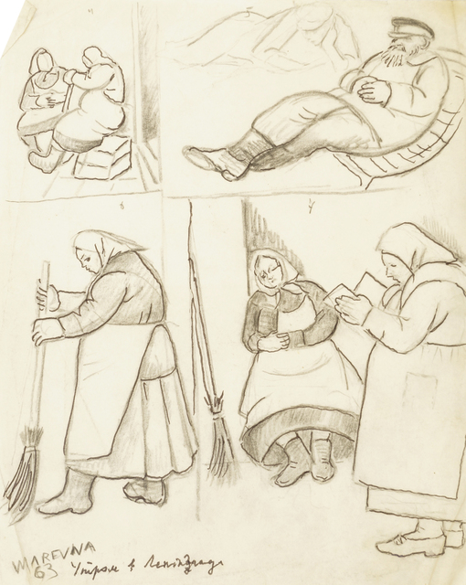 Marie Vorobieff Marevna, 'Russian peasants', 1963, Roseberys