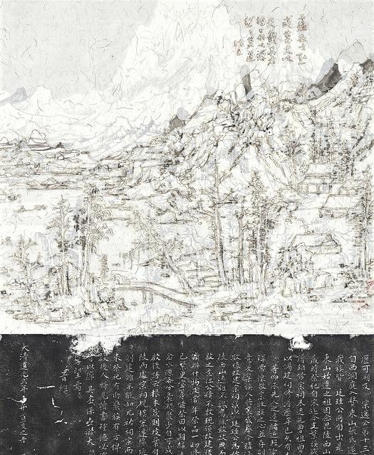 , 'Xi Mountain Snowy Night 西山雪夜圖,' 2018, Alisan Fine Arts