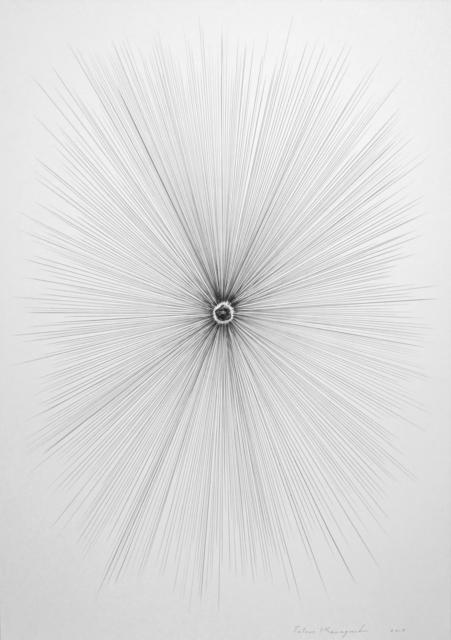 , 'Relation – Jomon Period 5,' 2019, SNOW Contemporary