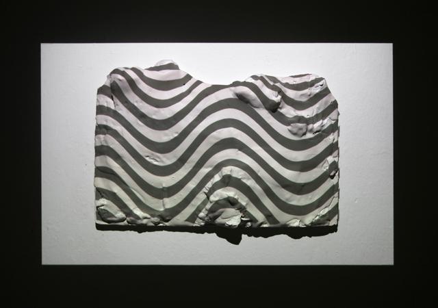 , 'Modern TV,' 2015, i8 Gallery