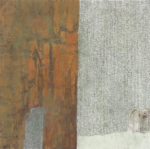 , 'Footprints,' 2018, Asia Art Center