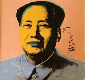 Andy Warhol, 'Mao (F. & S. II 92) ', 1970, David Benrimon Fine Art
