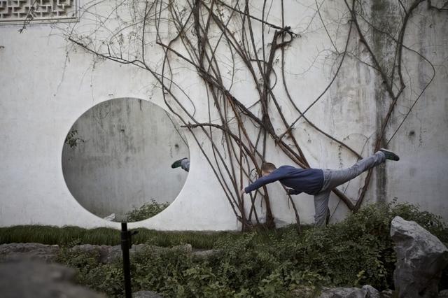, 'Video still from Your embodied garden,' 2013, Louisiana Museum of Modern Art