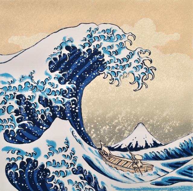 , 'Hokusai's Dog,' , Sarah Wiseman Gallery