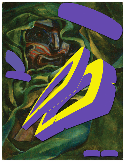 , 'Choke on an Ovoid,' 2014, Art Mûr