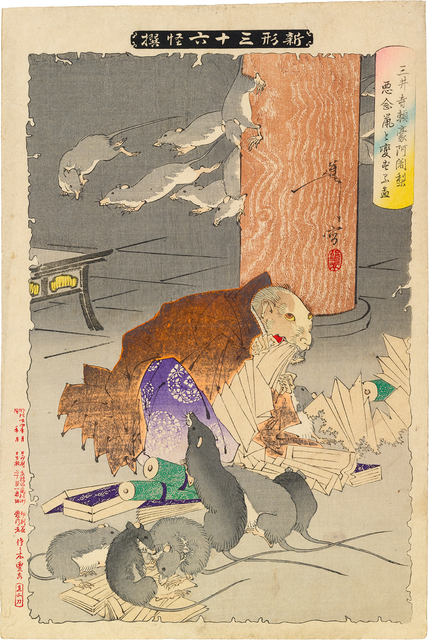 , 'New Forms of Thirty-Six Ghosts: Picture of Priest Raigo of Mii Temple Transforming into a Rat by his Wicked Thoughts,' 1891, Scholten Japanese Art