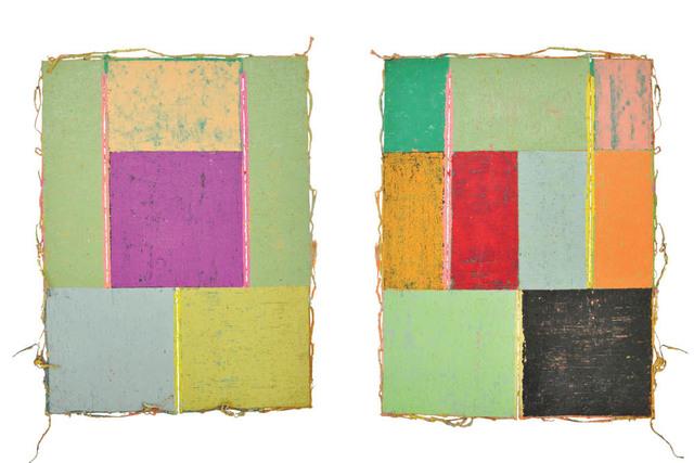 , 'Untitled (Dreamworks) #36,' , Yavuz Gallery