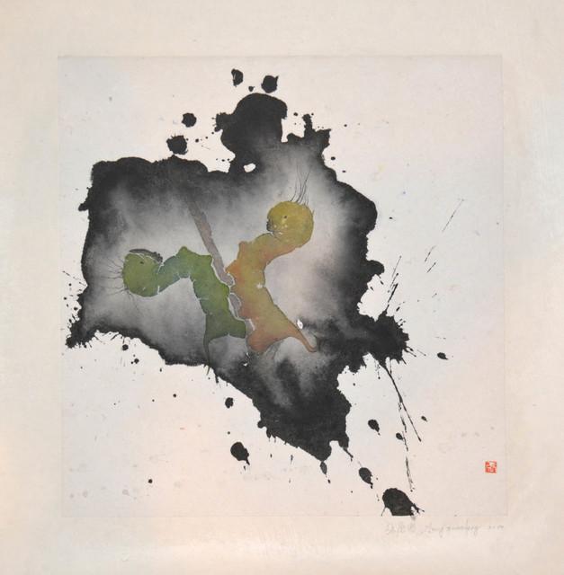 Zhang Yuanfeng, 'Deadlocked', 2014, Ronin Gallery