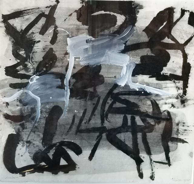 Francine Simonin, 'Écritures I - Écritures métisses', 2001-2002, Thompson Landry Gallery