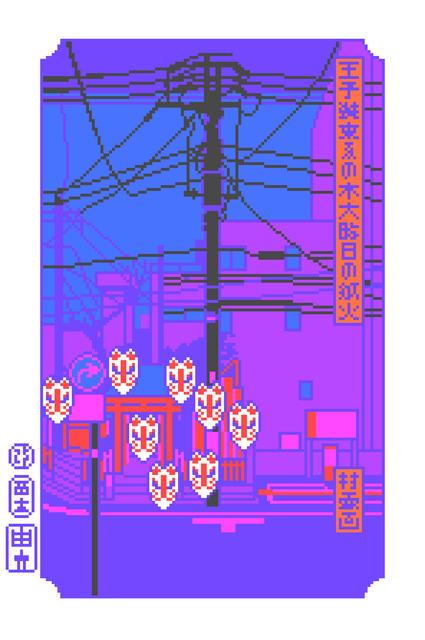 Yoshinori Tanaka, 'Oji shozoku enoki Omisoka no kitsunebi', 2017, Print, Giclee print on paper (Washi), Gallery Tokyoite