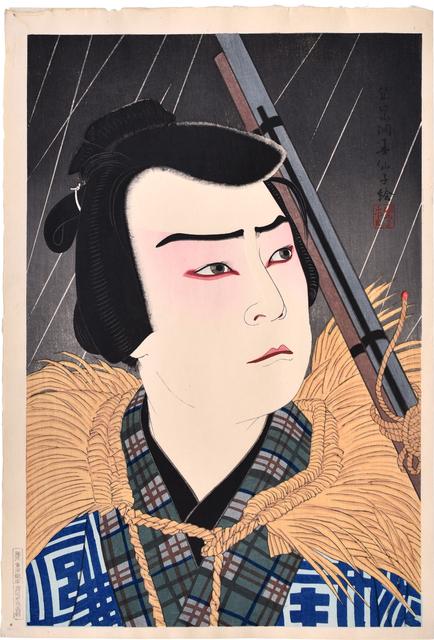 Natori Shunsen, 'Collected Portraits of Shunsen (Supplement): Actor Onoe Kikugoro VI as Hayano Kanpei', ca. 1931, Scholten Japanese Art