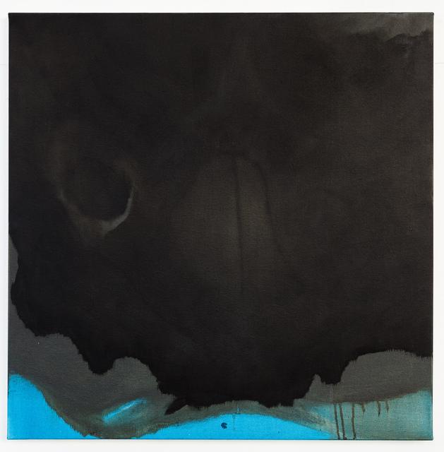 Elena El Asmar, 'Spargo, lancio, divido, cospargo', 2017, Galleria Bianconi