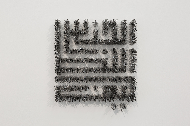 , 'Jins Al Latif,' 2018, Lawrie Shabibi