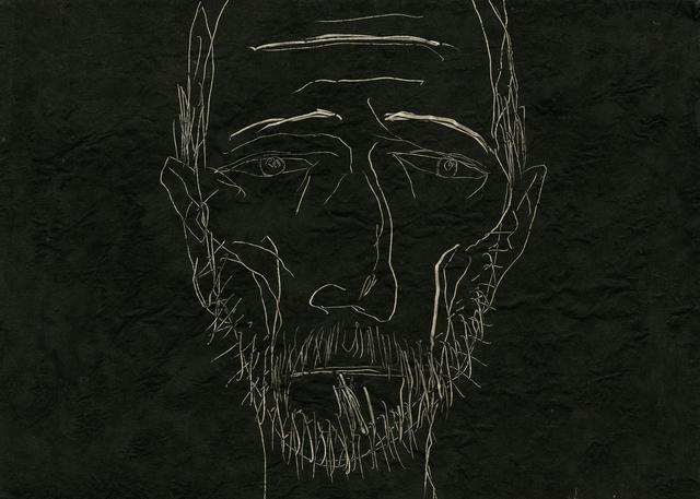 , 'My Father I,' 2017, Pratt Contemporary