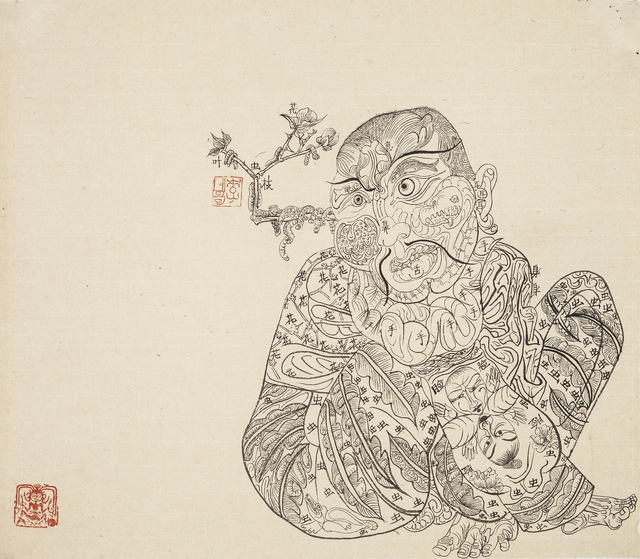 , 'Lhasa Drawing 拉萨白描,' 1994, Ink Studio