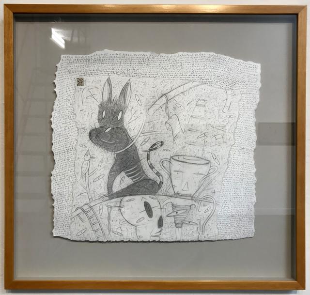 , 'Death Watch Dog,' 1995, JAYJAY