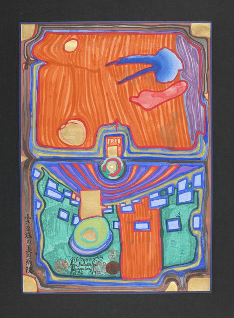 , 'Little Palace of Illness,' , Pucker Gallery