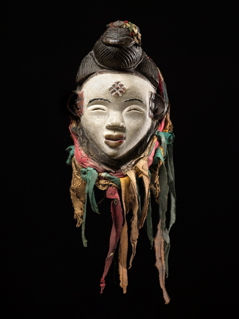 , 'Handheld Punu Mask, Gabon, Africa,' Early 20th Century, Tambaran