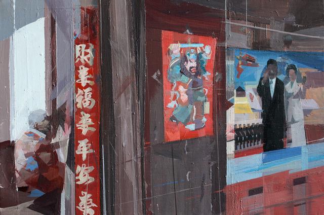 , '004,' 2015, Asia Scene Artspace