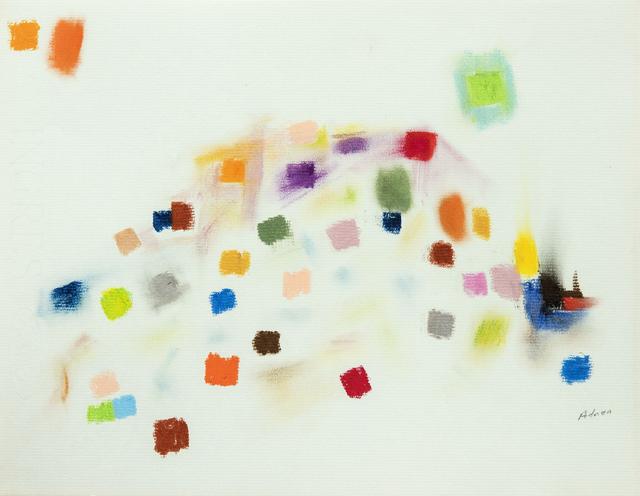 , 'Sans titre,' ca. 1970, Galerie Lelong & Co.