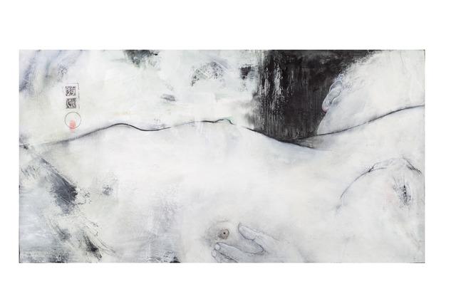 , 'American Shunga-Roving Hills,' 2017, Arushi Arts