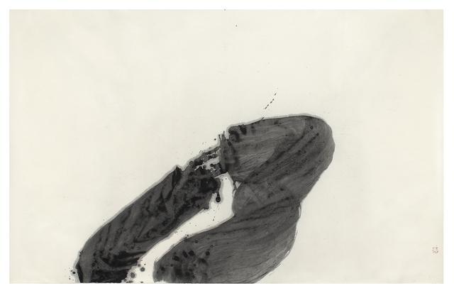 , 'No 乃 (where upon),' 1970, Japan Art - Galerie Friedrich Mueller