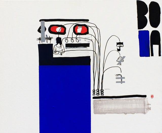 , 'Boa,' 2016, Galerie Olivier Waltman | Waltman Ortega Fine Art