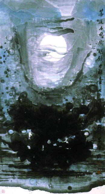 Lui Shou Kwan 呂壽琨, 'Zen Painting 1970', 1970, Alisan Fine Arts