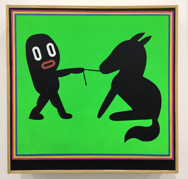 , 'Resistance,' , sc gallery