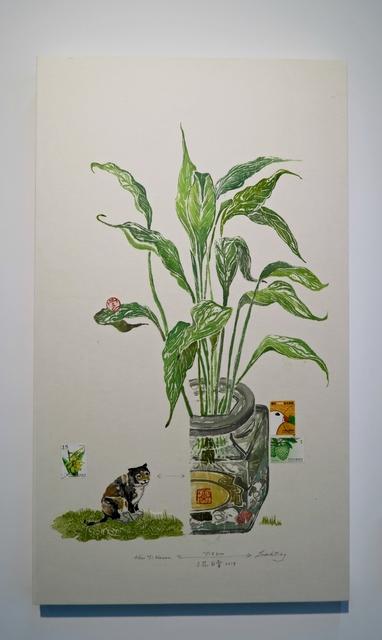 , 'Half and Half series:  Tortoiseshell Cat & Peace Lilies,' 2018, Artify Gallery
