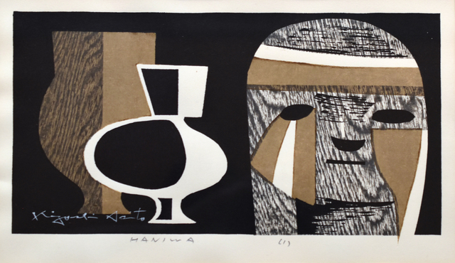 Kiyoshi Saito, 'Haniwa (1)', ca. 1970, Scholten Japanese Art