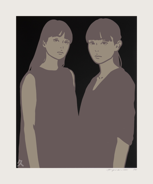Kyne, 'Untitled O', 2021, Print, Silkscreen, Kumi Contemporary / Verso Contemporary