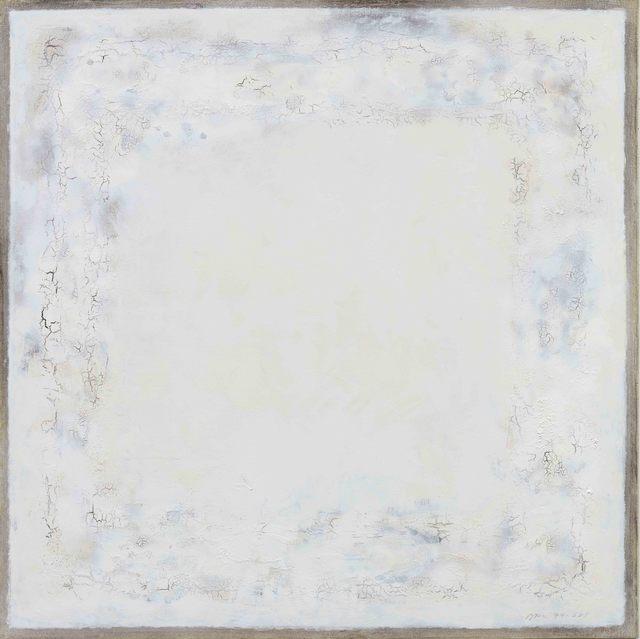 , 'Crack 625,' 1979, Artvera's Art Gallery