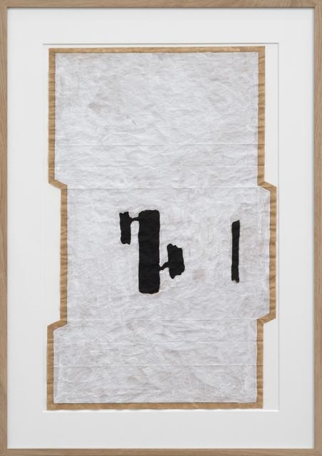 , 'Lunch Bag painting 12,' 2016, Galerie Laurence Bernard